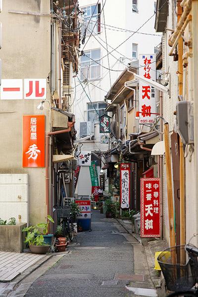 栄小路の街並み
