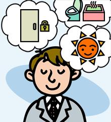賃貸不動産経営管理士のイメージ