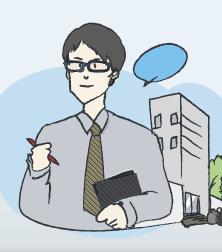 管理業務主任者のイメージ