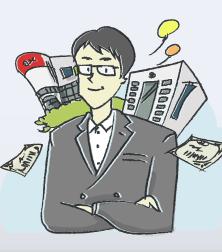 不動産証券化協会認定マスターのイメージ