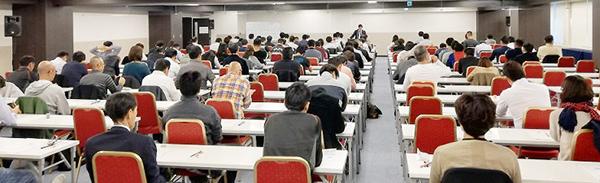 2018年度JSHI公認ホームインスペクター資格試験会場