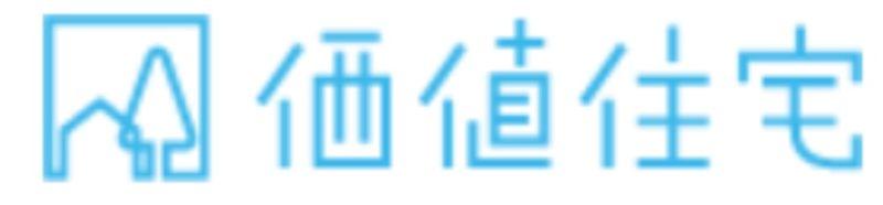 価値住宅ロゴ