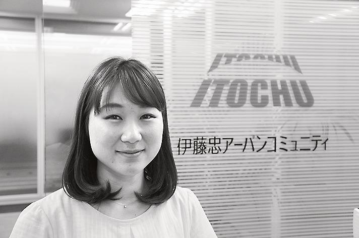 コミュニティ 伊藤忠 アーバン